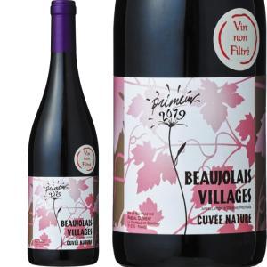 ボジョレー ヌーボー 2018 パスカル・クレメン ボージョレ・ヴィラージュ・プリムール・ヌーヴォー 750ml 赤ワイン|plat-sake