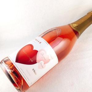 スパークリングワイン 送料無料 ギフト箱入り フリュッテル ブリュット ロゼ 750ml ヴァン ムスー|plat-sake