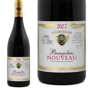 【ボジョレーヌーボー2018】アントワーヌ シャトレ ボージョレ ヌーヴォー 750ml 赤ワイン|plat-sake