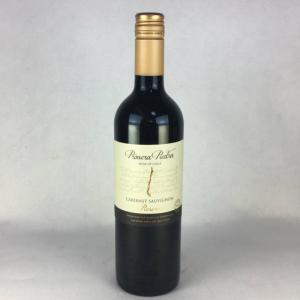 ワインセット 赤ワイン 送料無料 コスパ最高のデイリーワイン 赤ワイン 10本セット Ver.2 plat-sake 09