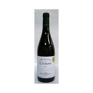 赤ワイン オジェ コレクション・プリヴェ・ド・ロラトワール  赤  750ml|plat-sake