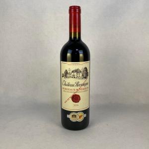赤ワイン ボルドー シャトー・ルクーニュ ルージュ 750ml フランス|plat-sake