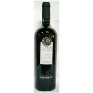 赤ワイン アルゼンチン シクロス マルベック・メルロー 赤ワイン 750ml|plat-sake