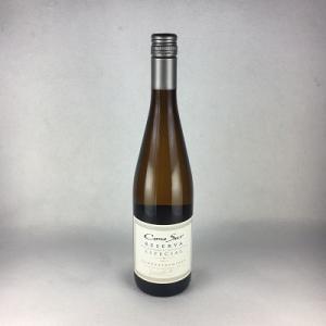 お歳暮 白ワイン チリワイン コノスル ゲヴェルツトラミネール レゼルバ 750ml|plat-sake