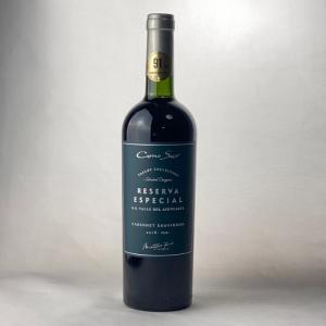 赤ワイン チリワイン コノスル カベルネソーヴィニヨン レゼルバ 750ml