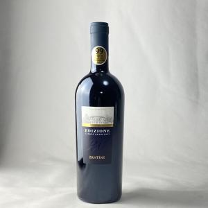 赤ワイン エディツィオーネ チンクエ アウトークトニ イタリア 750ml|plat-sake