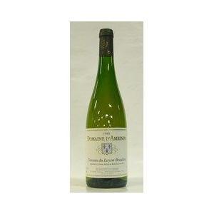 白ワイン フランス ドメーヌ・ダンビノ コトー・デュ・レイヨン・ボーリュー 1988|plat-sake