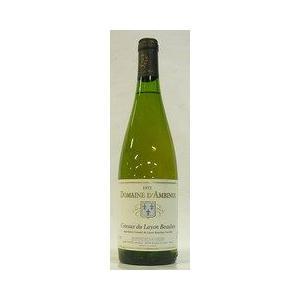 白ワイン フランス ドメーヌ・ダンビノ コトー・デュ・レイヨン・ボーリュー 1973|plat-sake