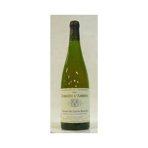 白ワイン フランス ドメーヌ・ダンビノ コトー・デュ・レイヨン・ボーリュー 1968|plat-sake