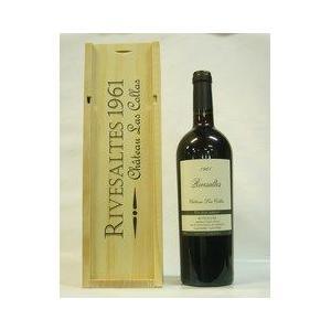 赤ワイン シャトー ラ コラ リヴザルト 1961 甘口ワイン 木箱入り|plat-sake