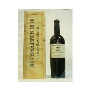 赤ワイン シャトー サン ミッシェル リヴザルト 1949 甘口ワイン 木箱入り|plat-sake