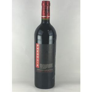 赤ワイン フランス フェノリア(PHENOLIA) 南仏  赤ワイン  750ml|plat-sake