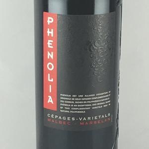赤ワイン フランス フェノリア(PHENOLIA) 南仏  赤ワイン  750ml|plat-sake|02