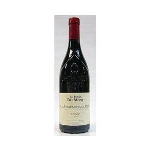 赤ワイン シャトーヌフ・デュ・パプ ヴァンダンジュ 2010  赤  750ml|plat-sake