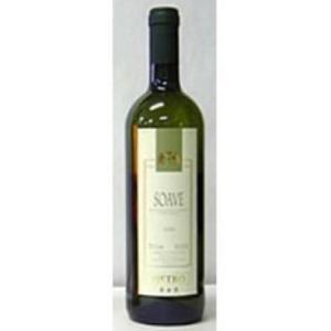 お歳暮 白ワイン ピエトロ ソアヴェ 白 750ml イタリア|plat-sake