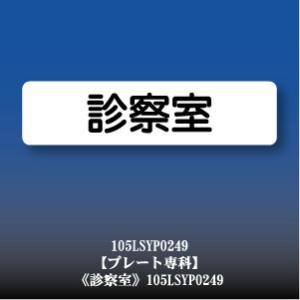 診察室(240×60m...L Sign In Yahoo
