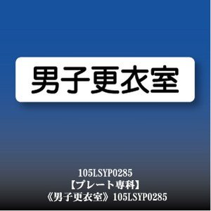 男子更衣室(240...L Sign In Yahoo