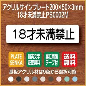 ■屋外耐候5〜7年の業界最高品質のマーキングフィルム(カッティングシート)を使用 ■ベースのアクリル...