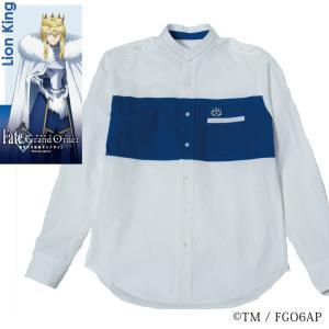 メンズ カジュアルシャツ 長袖 標準型 Fate/GrandOrder 「獅子王」モデル スタンドカラー EAFG01-03|plateau-web