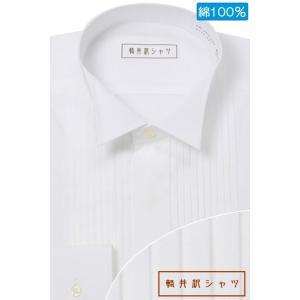 ワイシャツ Yシャツ メンズ長袖 フォーマル  軽井沢シャツ P11KZZW51|plateau-web