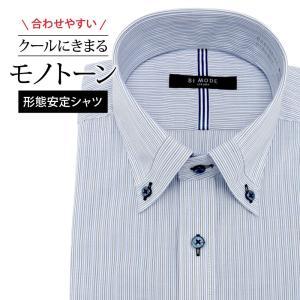 ワイシャツ メンズ 長袖 形態安定 形状記憶 標準型 BiMODE ボタンダウン P12BMB311|plateau-web