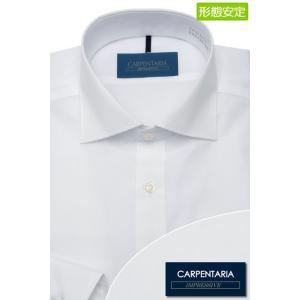 ワイシャツ Yシャツ メンズ長袖 ワイドスプレッド 形態安定 CARPENTARIA P12CAW227|plateau-web