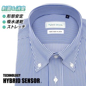 爽やかなブルー×ホワイトストライプボタンダウンシャツ。生地のもつ超吸水・超速乾によりさらっとした快適...