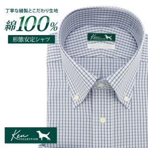 時代に左右されることのない大人のトラッドスタイルが楽しめるブルーグレー系チェック柄シャツ。衿はボタン...