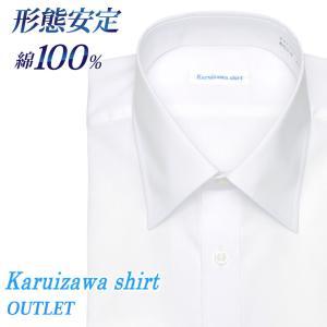 ワイシャツ メンズ 長袖 形態安定 形状記憶 綿100% 標準型 軽井沢シャツ ワイドスプレッド P12KZW211|plateau-web