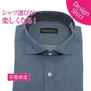 ワイシャツ メンズ 長袖 形態安定 形状記憶 スリム型 LucentAvenue スナップダウン P12LAZD06|plateau-web