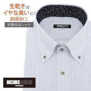スタイリッシュな着こなしが叶う、ボタンダウンカラーのパープル×ホワイトドビーストライプシャツ。衿腰内...
