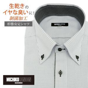 スタイリッシュな着こなしが叶う、ボタンダウンカラーのホワイト×ライトグレードビー織り柄シャツ。モノク...