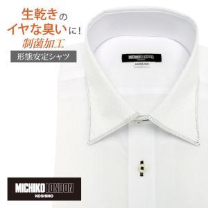 スタイリッシュな着こなしが叶う、ホワイトドビー柄シャツです。衿とカフスにブラックのステッチを施したお...