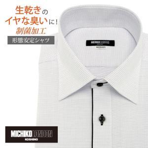 スタイリッシュな着こなしが叶う、セミワイドカラーのホワイト×パープルドビー柄シャツ。前立て縁にブラッ...