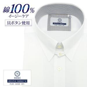 爽やかな印象のホワイトドビーストライプ柄のタブカラーシャツ。素材は綿100%で肌触りがよく、アイロン...