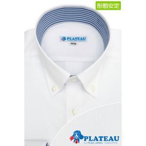 ワイシャツ Yシャツ メンズ長袖 ボタンダウン 形態安定 PLATEAU P12PLB311 plateau-web