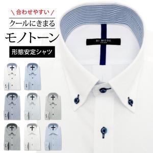 ワイシャツ メンズ 長袖 形態安定 形状記憶 標準型 BiMODE P12S1BM01|plateau-web