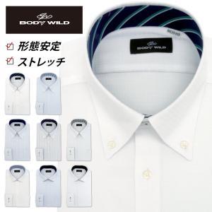 ワイシャツ メンズ 長袖 形態安定 形状記憶 ストレッチ Yシャツ カッターシャツ スリム BODY...