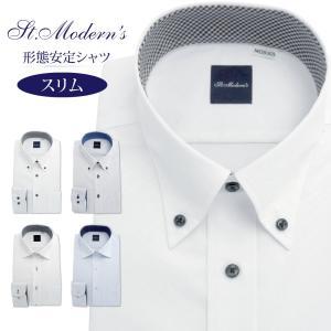 ワイシャツ メンズ 長袖 形態安定 形状記憶 スリム型 St.Moderns P12S1ST02|plateau-web