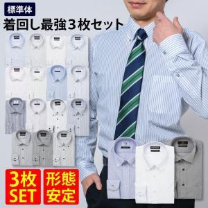 ワイシャツ メンズ 長袖 形態安定 選べる 3枚セット 形状記憶 標準型 PLATEAU P12S3...