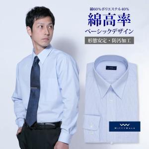 ワイシャツ メンズ 長袖 形態安定 形状記憶 標準型 WITTYWALK レギュラーカラー P12WWR202 plateau-web