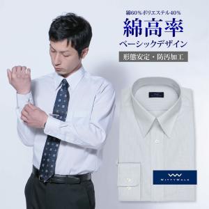 ワイシャツ Yシャツ メンズ長袖 レギュラーカラー 形態安定 WITTYWALK P12WWR203|plateau-web