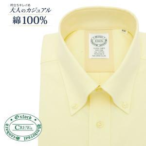 カジュアルワイシャツ Yシャツ メンズ長袖 ボタンダウン  ...