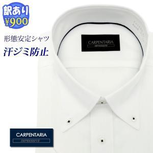 ワイシャツ Yシャツ メンズ半袖 ボタンダウン 形態安定 CARPENTARIA P16CAB272 plateau-web