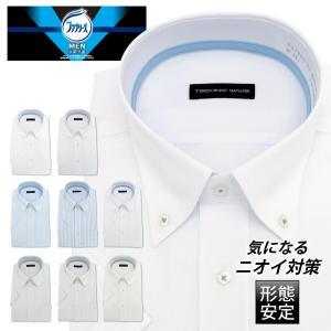 ワイシャツ 半袖 ファブリーズ 消臭 形態安定 メンズ  スリム Yシャツ ビジネス クールビズ  TECHNOWAVE ボタンダウン P16S1B007|plateau-web