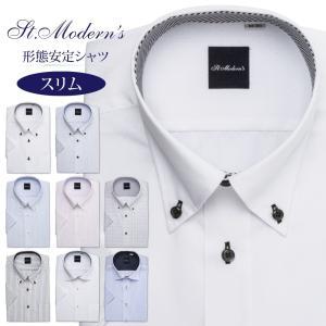 ワイシャツ メンズ 半袖 形態安定 形状記憶 おしゃれ 通勤 クールビズ coolbiz スリム型 St.Moderns P16S1ST01|plateau-web