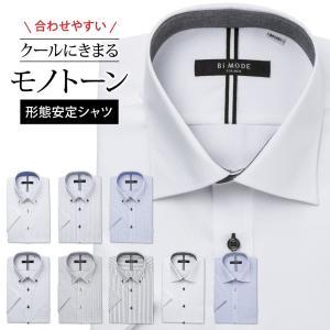 ワイシャツ メンズ 半袖 形態安定 形状記憶 標準型 BiMODE P16S1X009|plateau-web