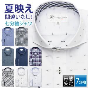 ワイシャツ 七分袖 形態安定 メンズ スリム ビジカジ オフィス テレワーク クールビズ 在宅 giacca-camicia P19S1X001|plateau-web