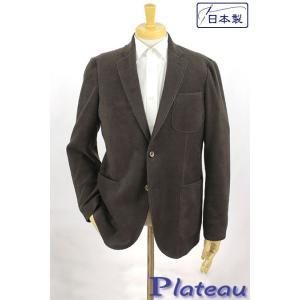 ジャッツ(JATTS) 日本製 ポリエステル100% ニット ダークブラウン PLATEAU P21PLJ228|plateau-web