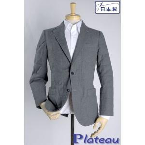 ジャッツ(JATTS) 日本製 グレーキルティング素材 PLATEAU P21PLJ233|plateau-web
